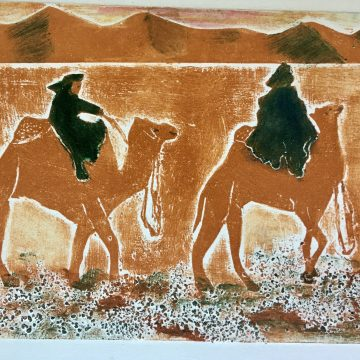 """Moroccan Memory by Helen MacKinlay, Collograph Print 9"""" x 6"""""""