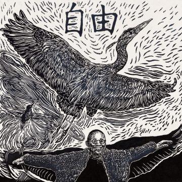 "Flying to Freedom VI by Anita Heckman, $250, Linocut, 12"" x 12"" (Framed: 19"" x 19"")"