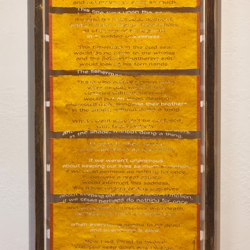 """Silence by John Babcock,   $2400, Pigmented paper, bamboo, wood & brass 47"""" x 24"""" x 3"""""""